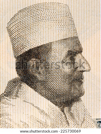 GUINEA- CIRCA 1981: Mohammed V of Morocco (1909-1961) on 2 Sylis 1981 Banknote from Guinea.  - stock photo
