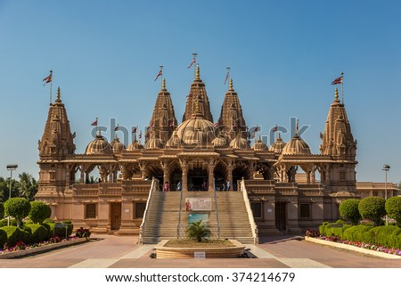 Hindu Temple Stock Images, Royalty-Free Images & Vectors ...