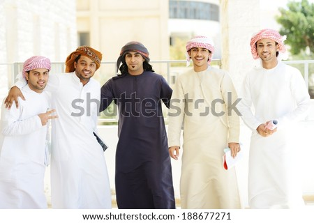 Gulf Arabic Muslim people posing - stock photo