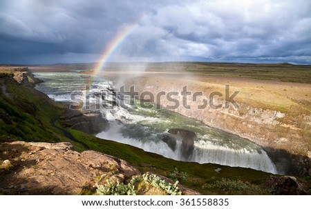 Gullfoss (Golden waterfall) and rainbow, Iceland