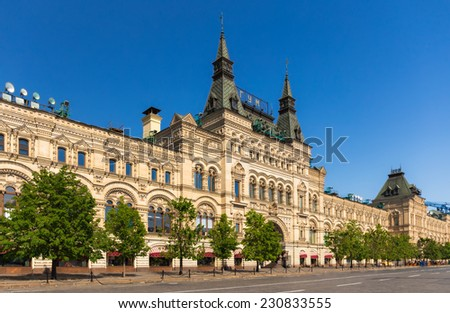 GUM (State Department Store) is the large store in the Kitai-gorod part of Moscow facing Red Square in Russia. It is currently a shopping mall. - stock photo