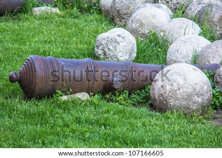Gun and cannon shot in the red square - stock photo