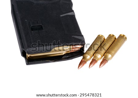 Gun magazine. - stock photo