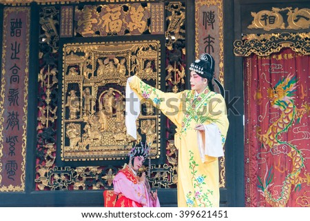 GUNAGDONG, CHINA - Nov 28 2015: Chinese opera at Foshan Ancestral Temple(Zumiao Temple). a famous historic site in Foshan, Guangdong, China.