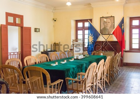 GUNAGDONG, CHINA - Nov 29 2015: Conference Room at The Memorial Museum of Generalissimo Sun Yat-sen's Mansion. a famous historic site in Guangzhou, Guangdong, China.
