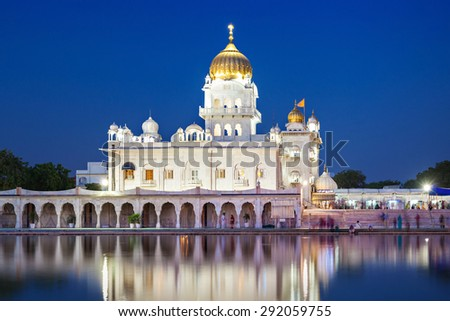 Gurdwara Bangla Sahib is the most prominent Sikh gurdwara - stock photo
