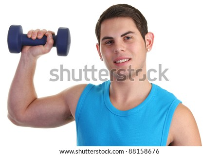 Guy lifiting a dumbell in a blue vest - stock photo