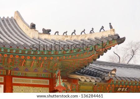 Gyeongbokgung, also known as Gyeongbokgung Palace or Gyeongbok Palace is a royal palace located in northern Seoul, South Korea. - stock photo