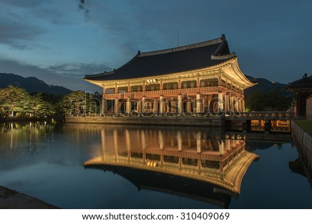 Gyeongbokgung Palace at night in seoul,Korea