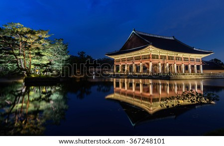 Gyeongbokgung Palace At Night In South Korea, with the name of the palace 'Gyeongbokgung' on a sign