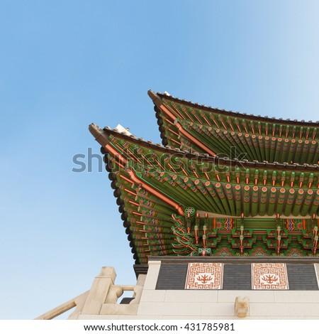 Gyeongbokgung palace gate in Seoul shot at day - Korean Republic - stock photo