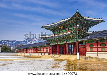 Gyeongbokgung Palace grounds in Seoul, South Korea. - stock photo