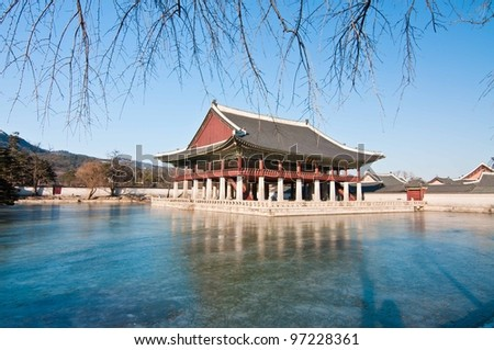 Gyeongbokgung Palace, Korean Traditional Architecture - stock photo