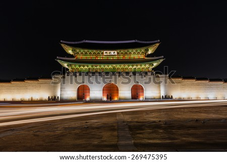 Gyeongbokgung Palace of the gate in South Korea.