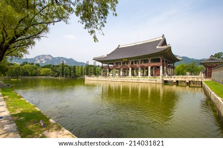 Gyeongbokgung Palace, Seoul, Korea - stock photo