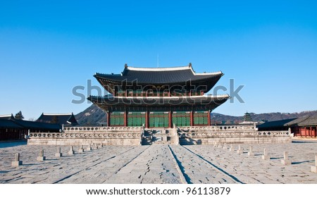 Gyeongbokgung Palace, Seoul, Korea - stock photo