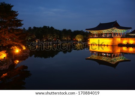 GYEONGJU - NOV 2: A reflection of Anapji Pond at dusk on November 2, 2013 in Gyeongju, South Korea. It was originally located near the palace of ancient Silla called Banwolseong.