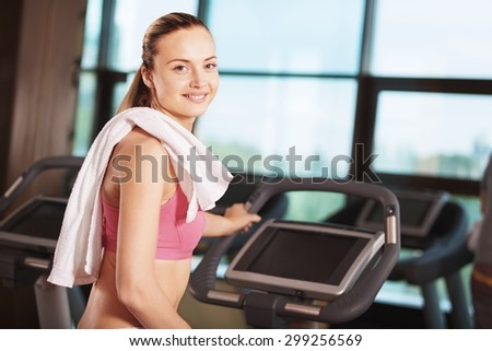 Gym, boy, smile. - stock photo