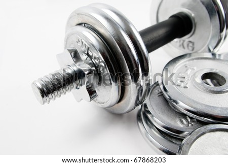 gym concept image with weights and copyspace - stock photo