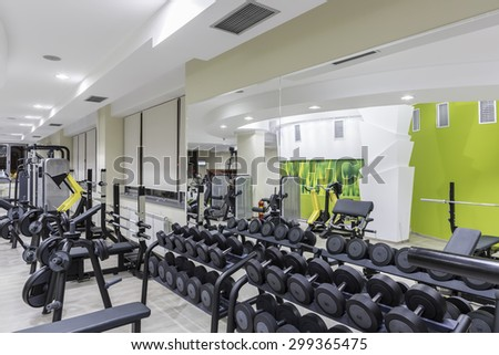 Gym interior - stock photo