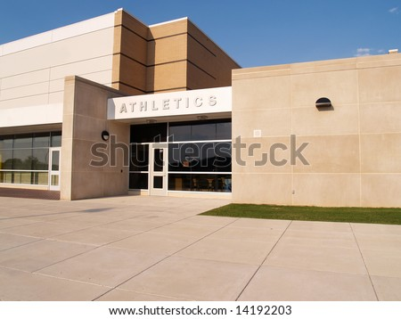 gymnasium entrance for a school - stock photo