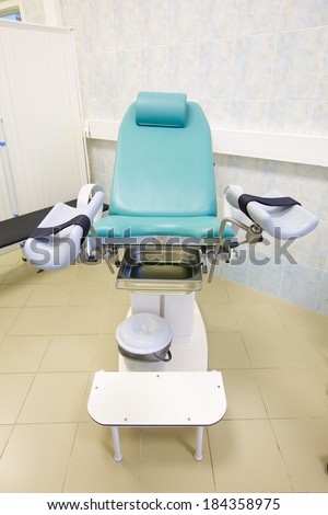 gynecological chair - stock photo