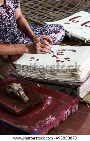 HA NOI, VIETNAM - JULY 25, 2015 - the woman, as artisans, folk, Dong Ho, Bac Ninh, Vietnam