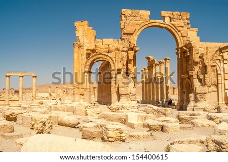 Hadrian Arch in Palmyra