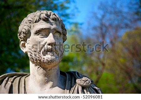 Hadrian Portrait - Roman Emperor Bust - stock photo