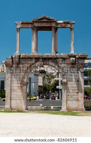 Hadrian's Arch, Athens, Greece - stock photo