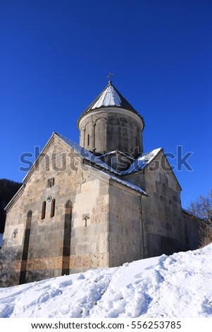 Hagarcin monastery, Armenia in a cold winter morning