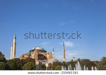 Hagia Sofia - stock photo