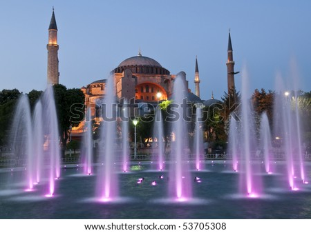 Hagia Sofia building during an evening in Istanbul.