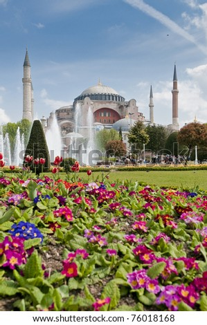 Hagia Sofia Mosque at Istanbul as seen from  Sultanahmet Park - stock photo