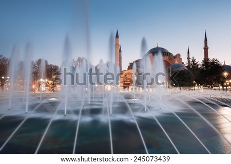 Hagia Sophia church and fountain in Istanbul, Turkey. - stock photo