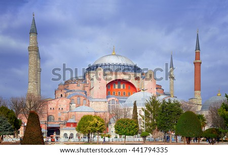 Hagia Sophia in Istanbul. The world famous monument of Byzantine architecture. - stock photo