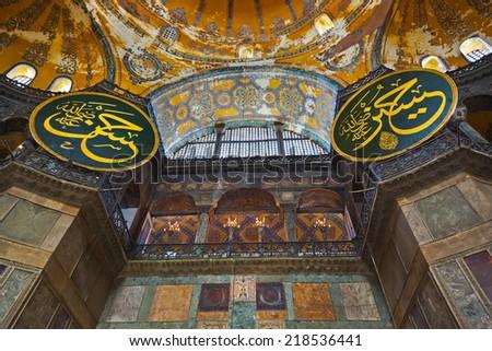 Hagia Sophia interior at Istanbul Turkey - architecture background - stock photo