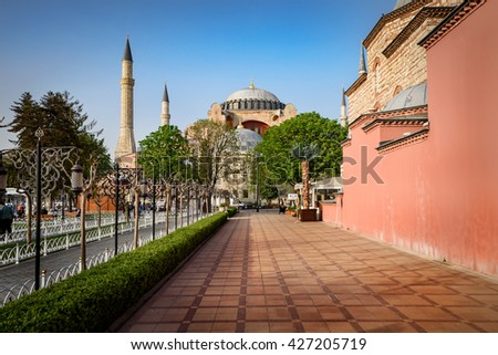 Hagia Sophia is a great architectural beauty and an important monument both for Byzantine and for Ottoman Empires in Istanbul Turkey - stock photo