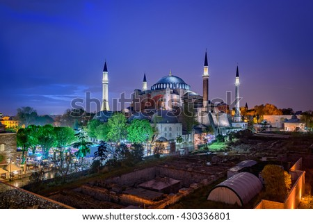 Hagia Sophia is a great architectural beauty and an important monument both for Byzantine and for Ottoman Empires. Istanbul, Turkey - stock photo