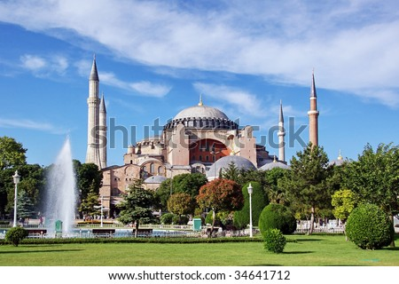 Hagia Sophia is the famous historical building of the Istanbul. Now it's a museum as a world wonder - stock photo