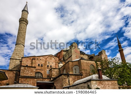 Hagia Sophia is the greatest monument of Byzantine Culture. - stock photo