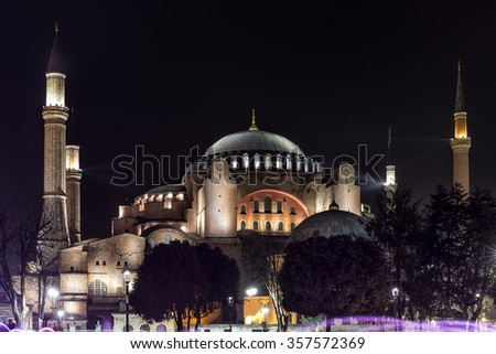 Hagia Sophia Istanbul , Turkey - stock photo