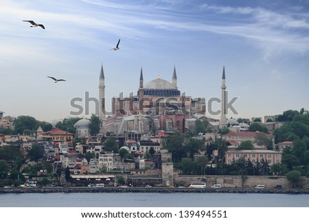 Hagia Sophia Mosque in Istanbul, Turkey - stock photo
