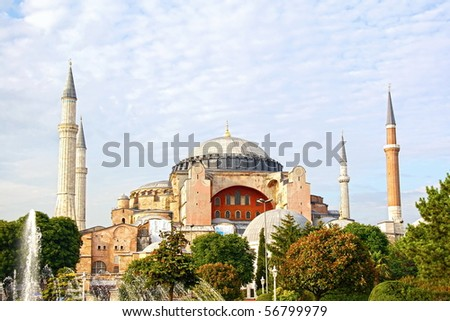 Hagia Sophia, the famous historical building of Istanbul. Now it's a museum as a world wonder - stock photo