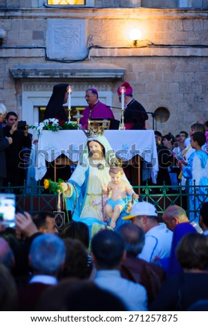 HAIFA, ISR - APR 19, 2015: A blessing ceremony in Stella Maris monastery, mark the end of the annual our lady of Mount Carmel parade, in Haifa, Israel. It commemorates the hiding of Mary statue in WWI - stock photo