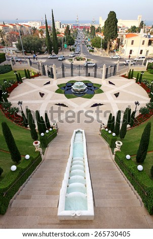 HAIFA, ISRAEL - MARCH 09, 2015: Fountain on the lower tier of the Bahai Gardens in Haifa, Israel - stock photo