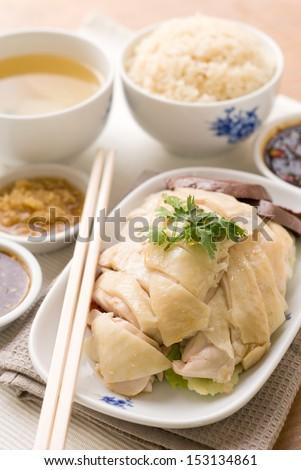 Hainanese Chicken Rice - stock photo