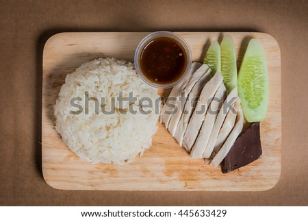 Hainanese Chicken Rice Chicken Rice With Sauce Popular Thai Food