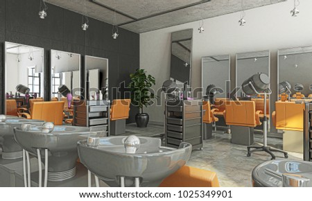 Hair salon, hairdresser, hairstyle, 3d illustration