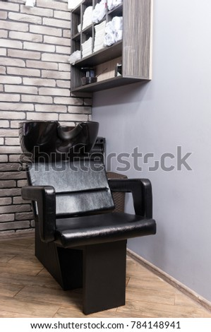 Hair Washing Sink Near Shelves Towels Stock Photo (Edit Now ...